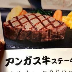 [日本料理]山賊鍋直方店