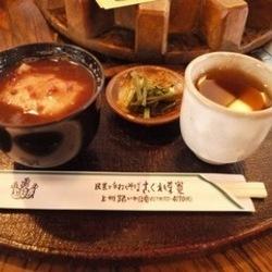 [そば]木暮茶寮