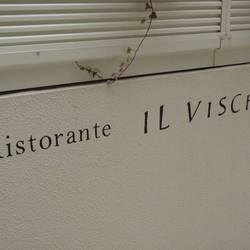 [イタリアン]イル ヴィスキオ