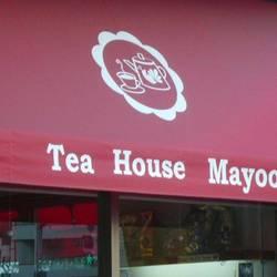 [カフェ]Tea House Mayoor 五反田店