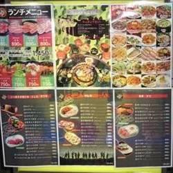 [焼肉]焼肉クンクイ