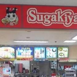 [ラーメン]Sugakiya 中村パレ店