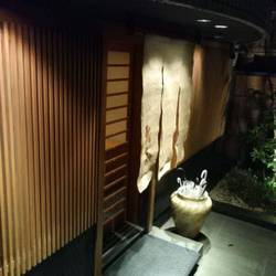 [寿司屋]鮨寛 西麻布本店