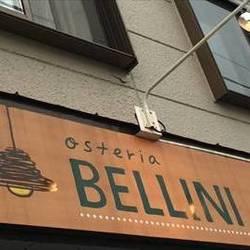 [イタリアン]オステリア ベリーニ