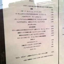 [和菓子]麻布野菜菓子