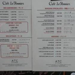[ケーキ屋]カフェ ル ポミエ