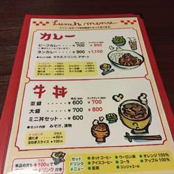 [焼肉]ミート カネショウ 中広店