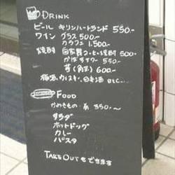 [洋食屋]雨風食堂