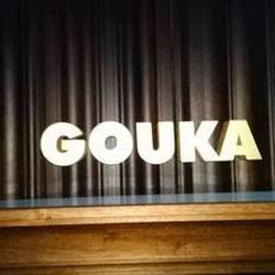 [中華料理]GOUKA