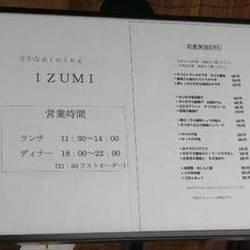 [居酒屋]IZUMI