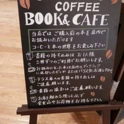 [カフェ]Starbucks Coffee イオンモール幕張新都心ファミリーモール店