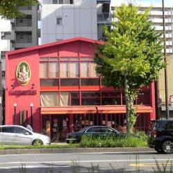 [スープカレー]MAGIC SPICE 大阪なにわ店