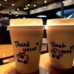 [コーヒー]STARBUCKS COFFEE 岡山シネマタウン岡南店