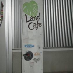 [カフェ]ランド カフェ