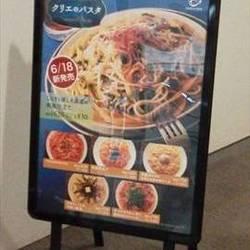 [カフェ]CAFE de CRIE 文京シビックセンター