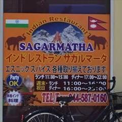 [インドカレー]インドレストラン サガルマータ