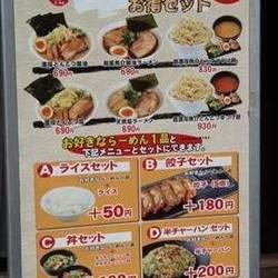 [ラーメン・つけ麺]春樹 練馬店