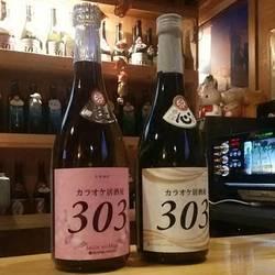 [居酒屋]カラオケ居酒屋303