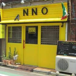 [イタリアン]Italian  Bar  Al Anno