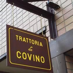 [イタリアン]TRATTORIA da COVINO