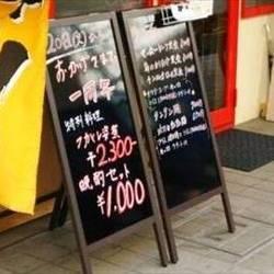 [四川料理]川菜味