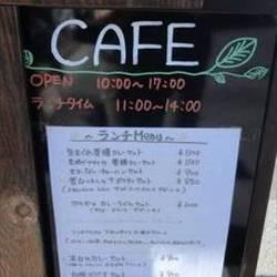 [カフェ]魔女カフェ Ramooon