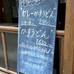 [焼肉]龍の巣 博多中州店