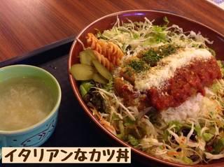 [食堂・定食]洋定食シーマーク