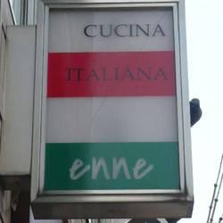 [イタリアン]クチーナイタリアーナエンネ