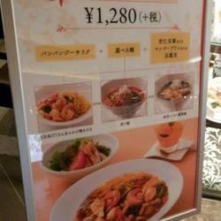 [台湾料理]香味惣麗 花粥