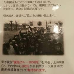 [カレーライス]ゴーゴーカレー 新宿東口駅前スタジアム