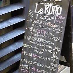 [フレンチ]Le KURO