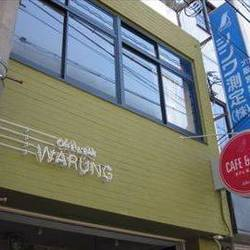 [貸切スペース]Warung