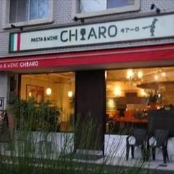 [イタリアン]CHIARO