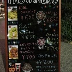 [コーヒー]SEATTLE'S BEST COFFEE 住友商事京橋ビル店