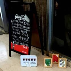 [喫茶店]ストーン 有楽町ビル店