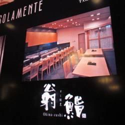 [寿司屋]ホテル阪急インターナショナル すし割烹 翁鮨