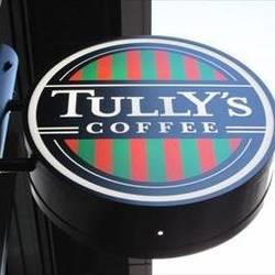 [カフェ]タリーズコーヒー 日本橋茅場町店