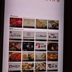 [魚料理]どさんこ酒場森町しげぞう 霞ヶ関店