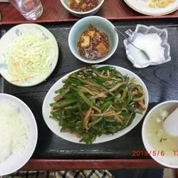 [中華料理]賀有