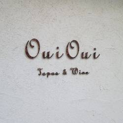 [ワインバー]OuiOui