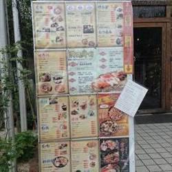 [海鮮料理]博多家