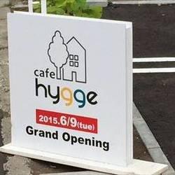 [カフェ]カフェ ヒュッゲ