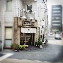 [寿司屋]すし処 大矢