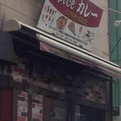 [カレーライス]SPICE カレー