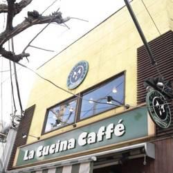 [喫茶店]ラ クチーナカフェ
