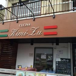 [イタリアン]CUCINA Kimi-zu