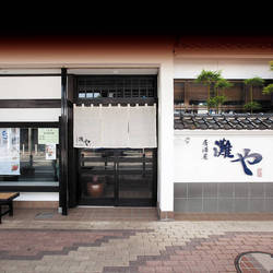 [日本料理]食彩居酒屋 灘や