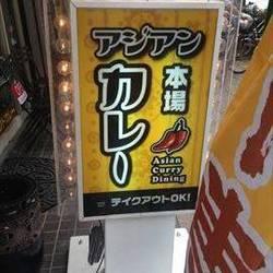 [カレーライス]ザ カレー 長者町店