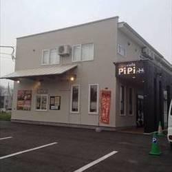 [カフェ]ごはん cafe PiPi